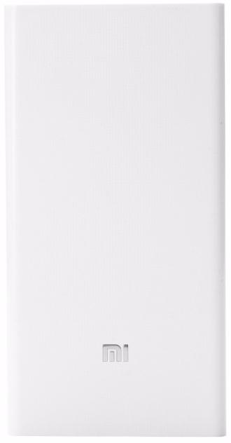 АКБ внешний Xiaomi Powerbank2 20000 mAh, бел