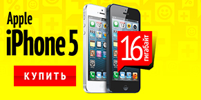 Ц%_banners_for_site_nov2015_small_iphone5.jpg