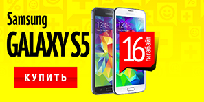 Ц%_banners_for_site_nov2015_small_samsungS5.jpg