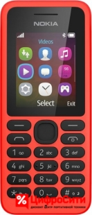 Nokia 130DS, Bright Red